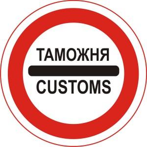 custom_РЕД_рус