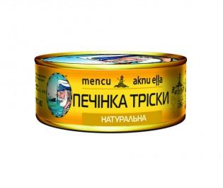 Baltias_pechen_treski_3