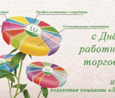 Открытка1-рус САЙТ