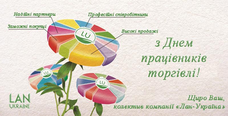 Открытка1-укр САЙТ