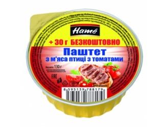 Паштет НАМЕ з М'яса Птиці з томатами2, алб, 100 г + 30 г