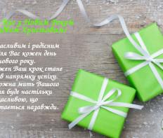 открытка 2