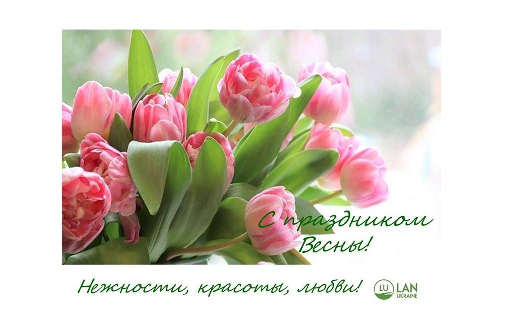 8marta-rus22221.jpg