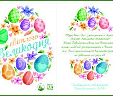 Easter_LAN_group2