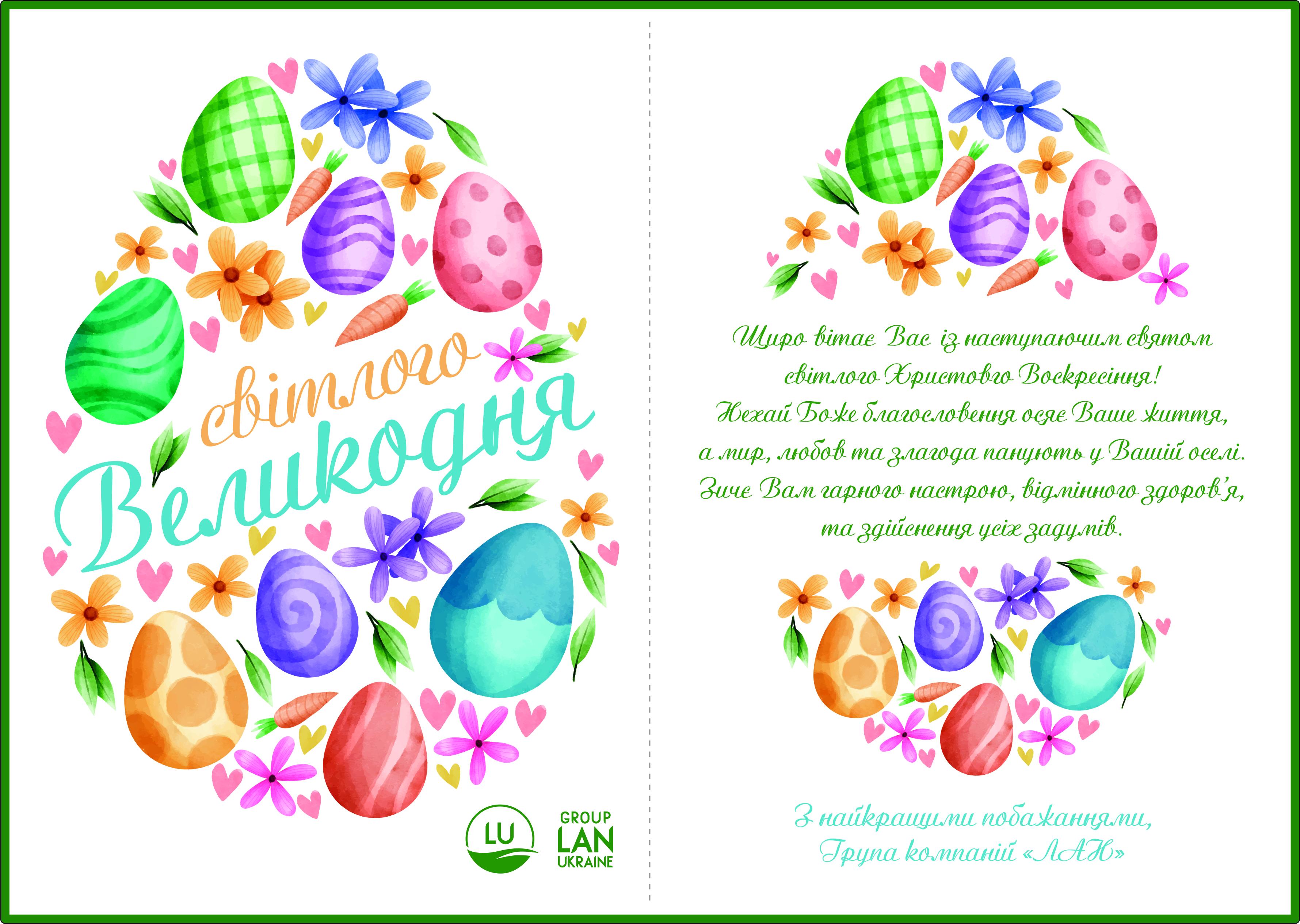 Easter_LAN_group21.jpg
