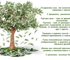 ОткрыткаДТ_рус2