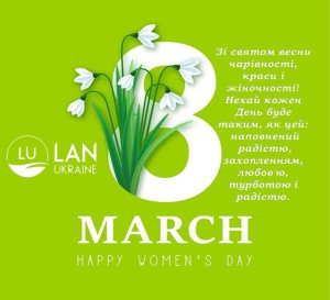 8ofmarch